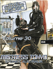 Domina Files no 30 front